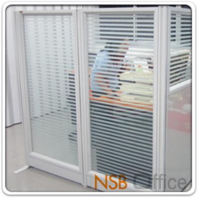 พาร์ทิชั่นแบบกระจกขัดลายล้วนทั้งแผง P-01-NSB ความสูง 160 ซม. พร้อมเสาเริ่ม:<p>พาร์ติชั่นกระจกขัดลายล้วนทั้งแผง สูง 160 ซม. มีความกว้าง 4 ขนาด คือ 60/80/90/100 ซม. ผลิตแบบมีกล่องร้อยสายไฟ **( กรณีกระจกฝ้าล้วน เพิ่มแผงละ 100 บาท ทุกขนาด )**</p>