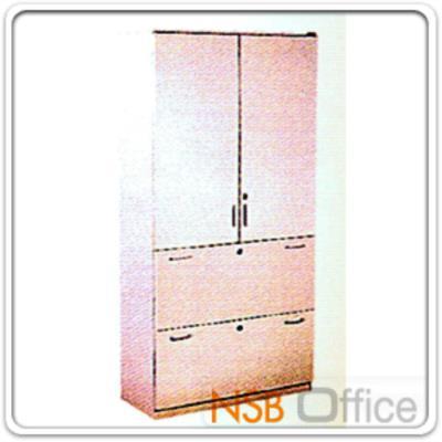 ตู้เอกสาร 5 ชั้น บนบานเปิดทึบ ล่างลิ้นชักแฟ้มแขวน รุ่น EP-3028 สูง 180 ,200 cm. เมลามีน