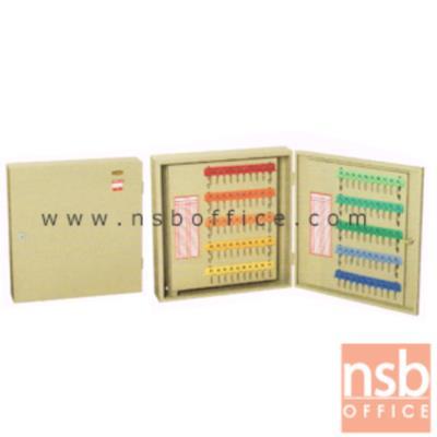 ตู้เก็บกุญแจ 100 ดอก KB-8100:<p>ตู้เก็บกุญแจ 100 ดอก ขนาด530W*110D*550H mm. (53W*11D*55H cm.)</p>