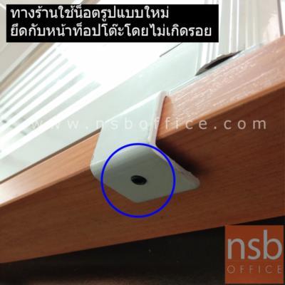 """มินิสกรีนกระจกขัดลายล้วน H40 cm  เฟรมอลูมินั่มรุ่นหนา 3 cm (ติดตั้งหนีบ top):<p><span>แผ่นกระจกขัดลายล้วน / ผลิตขนาด 60 75, 80, 90, 120, 135 และ 150 cm. (*40H cm) / เฟรมอลูมินั่ม ทำสี <br /><span style=""""text-decoration: underline;"""">วิธีการติดตั้ง</span>หนีบที่สันข้างของแผ่น top โต๊ะ (เหมาะสำหรับโต๊ะที่มีจมูกโต๊ะยื่นออกมา หน้า top หนาไม่เกิน 25 mm.)<br /><span style=""""text-decoration: underline;"""">ไม่ต้องเจาะรูโต๊ะทั้งด้านบนและด้านล่าง</span><br /></span></p> <table width=""""100%"""" border=""""1""""> <tbody> <tr> <td align=""""center"""">Model</td> <td align=""""center"""">Top ไม้ 25 mm.</td> <td align=""""center"""">Top ไม้ 25 mm.วางกระจก</td> <td align=""""center"""">Top โต๊ะเหล็ก 33 mm.</td> <td align=""""center"""">Top โต๊ะเหล็กวางกระจก</td> </tr> <tr> <td align=""""center""""><span style=""""color: #0000ff;"""">เฟรมหนา 3 cm.(30Hx33D mm.)</span></td> <td align=""""center""""><span style=""""color: #0000ff;"""">Yes</span></td> <td align=""""center""""><span style=""""color: #0000ff;"""">No</span></td> <td align=""""center""""><span style=""""color: #0000ff;"""">No</span></td> <td align=""""center""""><span style=""""color: #0000ff;"""">No</span></td> </tr> <tr> <td align=""""center"""">เฟรมบาง 2 cm.(34Hx22D mm.)</td> <td align=""""center"""">Yes</td> <td align=""""center"""">Yes</td> <td align=""""center"""">Yes</td> <td align=""""center"""">No</td> </tr> <tr> <td align=""""center"""">P04A021 (25Hx32D mm.)</td> <td align=""""center"""">Yes</td> <td align=""""center"""">No</td> <td align=""""center"""">No</td> <td align=""""center"""">No</td> </tr> <tr> <td align=""""center"""">A24A003 (57Hx37D mm.)</td> <td align=""""center"""">Yes</td> <td align=""""center"""">Yes</td> <td align=""""center"""">Yes</td> <td align=""""center"""">Yes</td> </tr> <tr> <td align=""""center"""">P04A011 (60Hx33D mm.)</td> <td align=""""center"""">Yes</td> <td align=""""center"""">Yes</td> <td align=""""center"""">Yes</td> <td align=""""center"""">Yes</td> </tr> </tbody> </table> <p></p> <p>หมายเหตุ</p> <ol> <li>ข้อมูลตารางด้านบนพิจรณาจากความหนาหน้าโต๊ะเพียงอย่างเดียว ไม่ได้พิจรณาความลึกจมูกโต๊ะ ลูกค้าโปรดตรวจสอบความลึกของจมูกโต๊ะที่ต้องการติดตั้งก่อนสั่งซื้อ</li> <li>โปรดตรวจสอบระยะการยื่นของโต๊ะในด้านที่"""