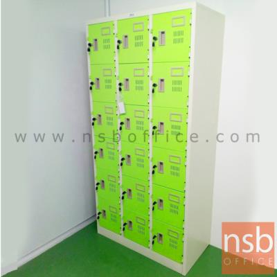 ตู้ล็อกเกอร์ 18 ประตู 91.4W*45.8D*183H cm. กุญแจแยก รุ่น WLK018   :<p>ขนาด 91.4W*45.8D*183H cm. ช่องโล่ง โครงตู้ผลิตจากเหล็กหนา 0.5 มม. /หน้าบานผลิต 5 สี</p>