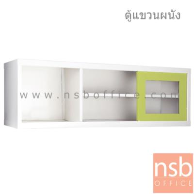 ตู้เหล็กเอนกประสงค์ แขวนผนัง บานเลื่อนกระจกเดี่ยว 132W*40.7D*44H cm.:<p>ขนาด 132W*40.7D*44H cm.ตู้แขวนผนังบานเลื่อนกระจก-โล่ง / 1 แผ่นชั้นพร้อมบานเลื่อนกระจก / สามารถับน้ำหนักได้ 50 กก.&nbsp; / ผลิต 8 สี&nbsp;<span>&nbsp;สีขาวมุก, สีดำ, สีแดง, สีม่วง, สีส้ม, สีฟ้า, สีเขียว และสีเทาฟ้า</span></p>