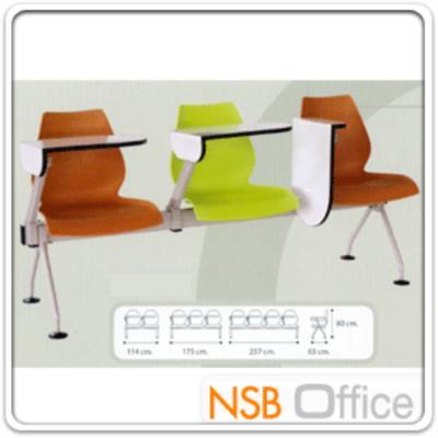 เก้าอี้เลคเชอร์แถว เปลือกโพลี่ B808 รองเขียนพับไขว้:<p>มี 3 แบบคือ 2,3 และ 4 ที่นั่ง/ที่รองเขียนเป็นโฟเมก้า พับไขว้/โพลี่ผลิต 7 สีคือ สีแดงเข้ม, สีน้ำตาล, สีกรมท่า, สีเขียวตอง, สีส้มสด, สีดำ และสีขาวครีม</p>