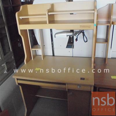 โต๊ะคอมพิวเตอร์ ขนาด 90W*59D*150H cm.:<p>-</p>