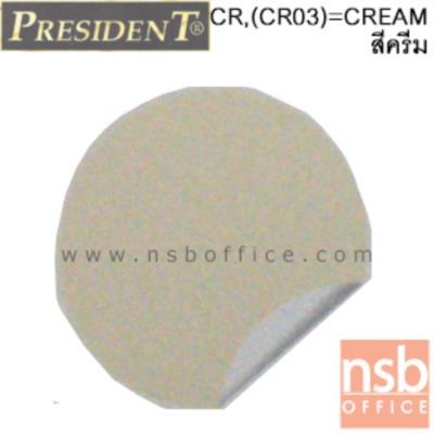 โต๊ะทำงานเหล็ก 4 ลิ้นชัก 120 ซม. หน้าไม้ผิวพีวีซี (เหล็กหนาพิเศษ 0.6 มม.) รุ่น DNP127 :<p>ขนาด 120W*70D*74.5H ซม. / หน้าไม้ผิวพีวีซี / ผลิตเฉพาะสีครีม(CR03)&nbsp;(เหล็กหนาพิเศษ 0.6 มม.)</p>