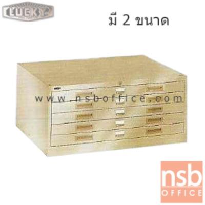 """ตู้เก็บแบบ 5 ลิ้นชัก (ผลิต 2 ขนาด) รุ่น D-4032,D-5048  :<p>ผลิต 2 ขนาดคือ ขนาดเล็ก 111.8W*81.4D*51H cm (44W*32D*20H inch) และ ขนาดใหญ่ 111.8W*122D*51H mm (44W*48D*20H inch)</p> <p><span style=""""text-decoration: underline; font-size: small;""""><strong>***กรณีส่งต่างจัดหวัด คิดค่าตีลังไม้ 800 บาท/ 1 ตู้</strong></span></p>"""