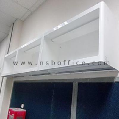 ตู้เหล็กโล่งแขวนผนัง UK-43 ขอบโค้ง 88W*30.7D*44H cm. วางแฟ้มได้:<p>ขนาด 88W*30.7D*44H cm. โครงตู้ผลิตจากเหล็ก ชั้นโล่ง ขอบโค้งทันสมัย / ผลิต 2 สีคือสีขาว และสีดำ (ติดตั้งแขวนผนังปูน ค่าบริการ 100 บาท)</p>