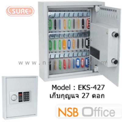 ตู้เซฟดิจิตอล เก็บกุญแจ 27 ดอก SR-EKS-427 ขนาด 30W*10D*36H cm.:<p>ขนาด 30W*10D*36H cm. ใช้รหัสล็อค 3-8 ตัว / โครงสร้างเหล็กคุณภาพดี หนา 1.5 มม. ประตูหนา 4 มม. /มีกุญแจฉุกเฉิน 2 ดอกอยู่ภายในตู้ / ผลิตสีเทาอ่อน</p>