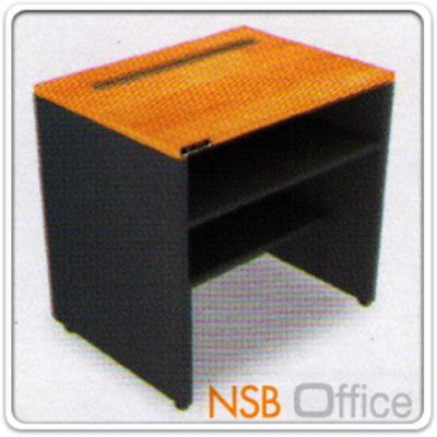 โต๊ะวางพรินเตอร์ 80W*60D cm เมลามีน:<p>80(W)*60(D)*75(H) cm. / TOP หนา 25 มม. ปิดผิวเมลามีน กันชื้น กันร้อน&nbsp;</p>