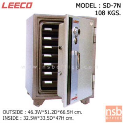 ตู้เซฟนิรภัย 108 กก.(แนวตั้ง) ลีโก้ รุ่น SD-7N มี 1 กุญแจ 1 รหัส มือจับบิด (มีถาดพลาสติก 7 ลิ้นชัก):<p>น้ำหนัก108 กก. รูปทรงแนวตั้ง มือจับชนิดบิด ภายในมีถาดพลาสติก 7 ลิ้นชัก /กุญแจชนิดพิเศษแบบฝังลูกปืน(BOTH SIDES DIMPLE KEY) สามารถใช้ได้ทั้ง 2 ด้าน(REVERSIBLE KEY) ตู้เซฟผลิตจากเหล็กกล้าชนิดพิเศษ ทนต่อการกัดกร่อนและป้องกันการและป้องกันการเกิดสนิม ซึ่งทำให้สามารถกันไฟได้ดี</p>