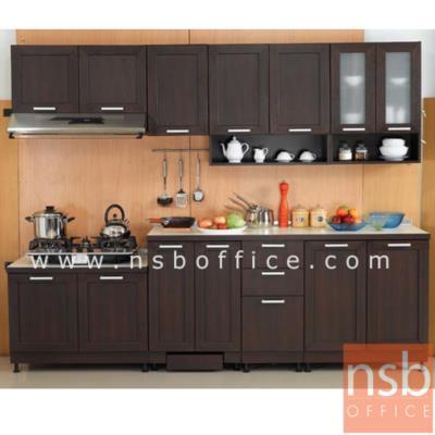 ชุดตู้ครัว 270W cm. รุ่น STEP-008 พร้อมตู้แขวน   :<p>ขนาดรวม 270W*60W*200H cm. /มี 8ชิ้นประกอบด้วย ตู้ 3 ลิ้นชัก จำนวน 1 ใบ, ตู้ 2 บานเปิดเตี้ย จำนวน 1 ใบ, ตู้ 2 บานเปิด จำนวน 2 ใบ, ตู้แขวน 2 บานเปิดทึบเตี้ย จำนวน 1 ใบ, ตู้แขวน 1 บานเปิดทึบ จำนวน 1 ใบ, ตู้แขวนบนทึบ-ล่างช่องโล่ง จำนวน 1 ใบ และตู้แขวนบนกระจก-ล่างช่องโล่ง จำนวน 1 ใบ /ปิดผิวด้วยเมลามีน ชนิดพิเศษทนความร้อนสูง ทนต่อรอยขีดข่วน และกรด ด่าง /TOP สีขาว โครงตู้ผลิต 2 สีคือสีบีช และสีโอ๊ค</p>