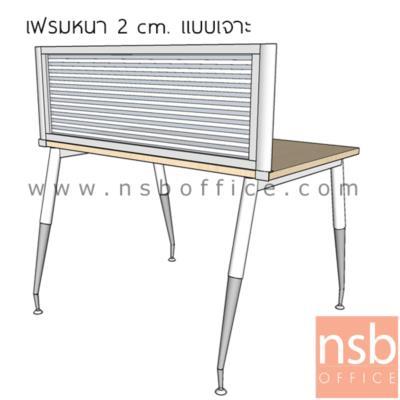 แผ่นมินิสกรีนกระจกขัดลาย H40 cm เฟรมอลูมินั่มรุ่นบาง 2 cm (ติดตั้งเจาะสัน top):<p><span><span><span><span>ผลิตขนาด 7 ขนาด คือ 60W, 75W, 80W, 90W, 120W, 135W, 150W (*40H) cm. / โครงผลิตจากอลูมิเนียมเฟรมบาง 2 cm.</span></span></span></span></p>