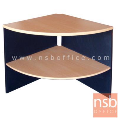 โต๊ะเข้ามุม 2 ชั้น ขนาด R60 และ R75 cm. เมลามีน:<p>ผลิต 2 ขนาดคือ R60*H75 cm และ R75*H75 cm / มี 2 แผ่นชั้น / TOP หนา 25 มม. ปิดผิวเมลามีน กันชื้น กันร้อน</p>