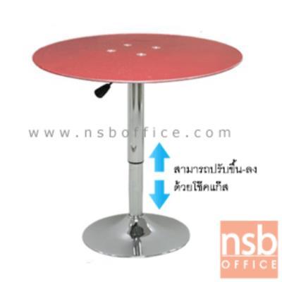 โต๊ะบาร์กระจกกลม Di59.2*58.2-79.6H cm. ขาจานกลม BC-DT-01G (ปรับระดับความสูงได้):<p>ขนาด Di59.2*58.2-79.6H cm. ปรับระดับความสูงด้วยโช๊คแก๊ส / ท็อปกระจกหนา 5 มม. ขาผลิตจากเหล็กชุบโครเมี่ยม / สีแดง</p>