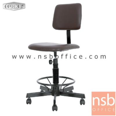 เก้าอี้บาร์สูงมีพนักพิง รุ่น HC-640 ขาเหล็กกล่อง ไม่มีท้าวแขน มีที่พักเท้า:<p>ขนาด 41.5W*52D*98H cm.<span>&nbsp;(ความสูงที่นั่ง 61 cm)&nbsp;</span>&nbsp;<span>โครงสร้างและขาผลิตจากเหล็ก <span>&nbsp;เบาะที่นั่ง-พนักพิงฟองน้ำหุ้มหนังเทียม ทำความสะอาดง่าย<span>&nbsp;แกนเกลียวปรับระดับได้&nbsp;</span>&nbsp;</span>ขาเหล็กกล่องพ่นดำ รับน้ำหนักได้มาก</span></p>