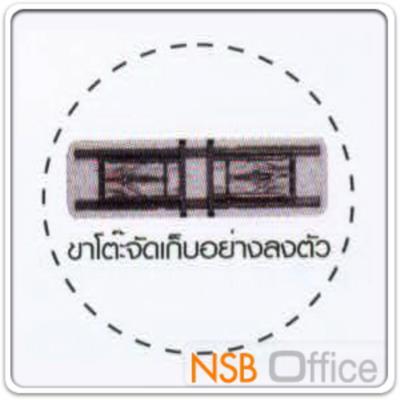 เก้าอี้ยาวเอนกประสงค์ พับเก็บได้ รุ่น NT-CB หน้าพลาสติก (ผลิต 121W,  175W cm.):<p>ผลติ 2 ขนาดให้คือ 121 และ 175 ซม. (ลึก 23*สูง 46 ซม.) ขาเหล็กพ่นสีอีพ็อกซี่เกล็ดเงิน /หน้าพลาสติกขาว HDPE เกรด A&nbsp; ทนร้อน แข็งแรง ยืดหยุ่นสูง และทำความสะอาดง่าย/สามารถพับเก็บได้ ง่ายต่อการจัดเก็บ</p>