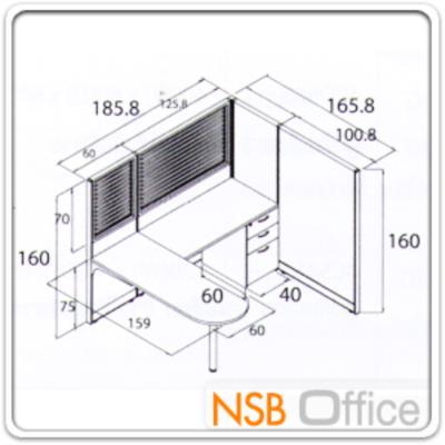 ชุดโต๊ะทำงานตัวแอล 1 ที่นัง ขนาด 185W*165D cm. พร้อมตู้ลิ้นชัก พาร์ทิชั่น Hybrid:<p>สำหรับ 1 ที่นั่ง / ขนาด 185.5W*165.8D*160H cm / ผิวเมลามีน แผ่นท๊อปหนา 28 มม. /ผลิตสีเชอร์รี่, สีบีช, สีเมเปิ้ล, สีเทาควันบุหรี่, สีเทาเข้ม และสีดำ / พาร์ทิชั่นเกรดเอ Hybrid มีรางแขวนงานไม้ ระบบร้อยสายไฟ (ไม่รวมเก้าอี้)</p>