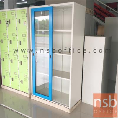 ตู้บานเลื่อนกระจก ยี่ล้อเวลโก(WELCO) สูง 91.7W*45.7D*183H cm. :<p>ขนาด 91.7W*45.7D*183H cm. 3 แผ่นชั้น (4 ช่อง) /&nbsp;<span>โครงตู้ผลิตจากเหล็กหนา 0.5 มม. /</span>&nbsp;ชั้นปรับระดับได้ /หน้าบานผลิต 5 สี</p>