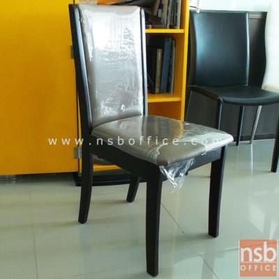 เก้าอี้ไม้ยางพารา ที่นั่งหุ้มหนังเทียม รุ่น GS-3CL :<p>ขนาด 40W*54D*89H cm. โครงทำจากไม้ยางพารา มี 4 สีให้เลือกคือสีสัก, สีบีช, สีโอ๊ค และสีดำ ที่นั่ง/พนักพิงบุฟองน้ำหุ้มหนังเทียม(PVC) สามารถเลือกสีได้</p>