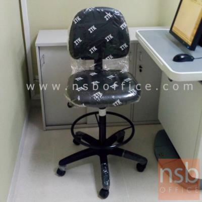 เก้าอี้สำนักงาน มีพักเท้า KT-ST โช๊คแก๊ซ ก้อนโยก  KT-ST โช๊คแก๊ซ ก้อนโยก:<p>มี 2 รุ่นให้เลือก คือ แบบมีที่ท้าวแขน และไม่มีที่ท้าวแขน / หุ้มหนังเทียม PVC ทำความสะอาดง่าย (หุ้มผ้าเพิ่ม 400 บาท) / โช๊คแก๊ซปรับระดับได้ ก้อนโยกพิงเอนได้ / ขาพลาสติกแบบตัน แข็งแรง</p>