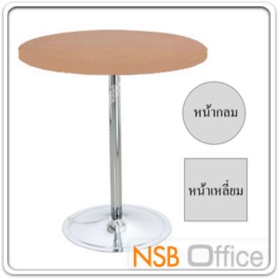 โต๊ะหน้าเมลามีน (เหลี่ยม/กลม) W60, W75 cm ขาเหล็กจานกลมโครเมี่ยม:<p><span>สี่เหลี่ยมขนาด W60*D60, W75*D75&nbsp;</span><span>(*73H cm)&nbsp;</span><span>วงกลมขนาด Di60, Di75 (*73H cm) Top เมลามีน 25 มม. แบบกลมและแบบเหลี่ยม (ราคาเดียวกัน) / โครงขา</span><span>ผลิตจากเหล็กจานกลม ชุบโครเมี่ยม</span></p>