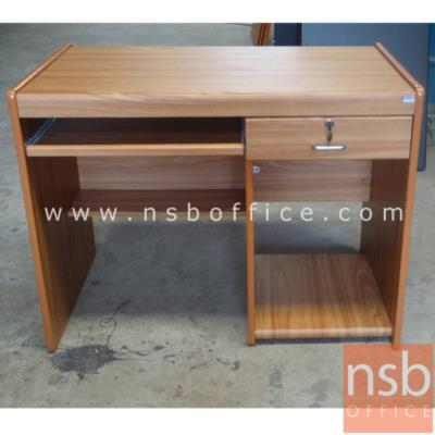 โต๊ะคอมพิวเตอร์  กล่องซีพียู 1 ลิ้นชักข้าง ผิวพีวีซี ขอบยา:<p>มี 2 ขนาดคือ กว้าง 100 ซม.และ 120 ซม. มีตู้ใส่ซีพียู 1 ลิ้นชักข้าง /ความหนา 15 มม. / TOP โต๊ะเบิ้ลขอบเป็น 30 มม.&nbsp;</p>