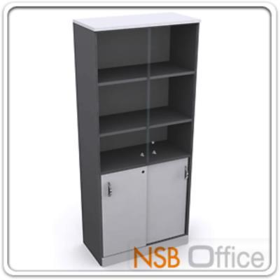 ตู้เอกสารสูง 5 ชั้น บนบานเปิดกระจก ล่างบานเลื่อนทึบ 180H, 200H cm. เมลามีน:<p>ผลิต 3 ขนาดคือ 80W*40D*200H cm., 90W*40D*200H cm. (วางแฟ้มได้ 5 ช่อง) และ 90W*40D*180H cm&nbsp;(วางแฟ้มได้ 4 ช่องครึ่ง) &nbsp;/ ปิดผิวเมลามีน กันชื้น กันร้อน</p>