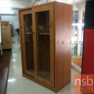 ตู้เก็บเอกสารบานเลื่อนกระจก (มีเฟรม) 80W 40D 120H cm.มีสต๊อก2ใบ:<p>ตู้เก็บเอกสารบานเลื่อนกระจก (มีเฟรม) 80W 40D 120H cm. มีสต๊อก2ใบ</p>
