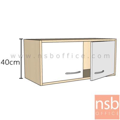 ตู้แขวนลอย 2 บานเปิด 80W*35D*40H cm  :<p>ขนาด 8<span>0W*35D*40H cm. / ไม้เมลามีน กันร้อน กันชื้น</span></p>