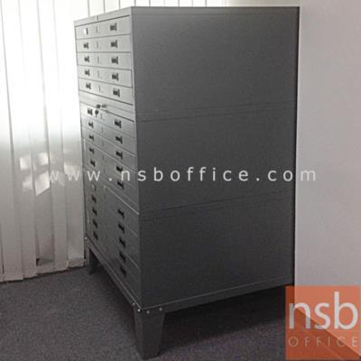 """ตู้ลิ้นชักเก็บแบบ 5 ลิ้นชัก (ผลิต 2 ขนาด):<p>ผลิต 2 ขนาดคือ ขนาดเล็ก 1118W*814D*510H mm (32D*44W*20.5H inch) และ&nbsp;ขนาดใหญ่ 1118W*1220D*510H mm&nbsp;(48D*44W*20.5H inch) ผลิตสีเทาเข้มล้วนและสีครีม</p> <p><span style=""""text-decoration: underline; font-size: small;""""><strong>***กรณีส่งต่างจัดหวัด คิดค่าตีลังไม้ 800 บาท/ 1 ตู้</strong></span></p>"""