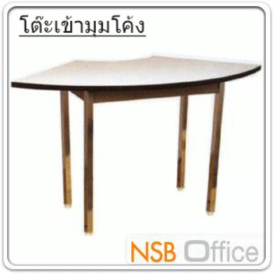 โต๊ะเอนกประสงค์เข้ามุม ¼  หน้าโฟเมก้า ขาโครเมี่ยม :<p>หน้าเข้ามุม &frac14; โฟเมก้าขาว ขาเหล็กชุปโครเมี่ยม / ผลิต 2 ขนาดคือ 91W*60D cm และ 91W*75D cm / หน้าโต๊ะเป็นไม้เต็มแผ่นติดขอบด้วยระบบเอจแบรนด์ / เฟรมเหล็กหนา 1.1 มม.&nbsp;ขาโต๊ะมีปุ่มปรับระดับ ขาพับไม่ได้</p>