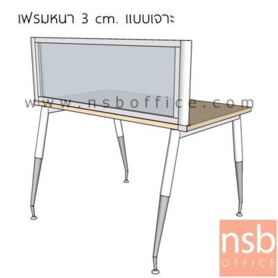 แผ่นมินิสกรีนกระจกฝ้าล้วน H40 cm เฟรมอลูมินั่มรุ่นหนา 3 cm    (ติดตั้งเจาะสัน top):<p><span>แผ่นกั้นบุด้วยผ้า ด้านบนกระจกขัดลาย / ผลิตขนาด 60 75, 80, 90, 120, 135 และ 150 cm. (*40H cm) / เฟรมอลูมินั่ม ทำสี</span><br /><span><br /><span>*</span><span>วิธีการติดตั้ง</span><span>เจาะที่สันข้างของแผ่น top โต๊ะ (เหมาะสำหรับโต๊ะที่ไม่มีจมูกโต๊ะยื่นออกมา หรือกรณีที่ขาโต๊ะชิดริม)</span><br /></span></p>