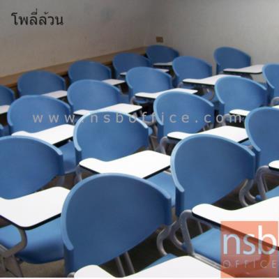 เก้าอี้เลคเชอร์ที่นั่งโพลี่ C3-680:<p>มี 2 รุ่นคือ โพลี่ล้วนและโพลี่หุ้มเบาะ / ที่เขียนโฟเมก้าใหญ่ / ขาพ่นเทาหรือดำ / 59(W) * 70(D) * 82(H) cm./โพลี่ผลิต 5สีคือสีเทาเข้ม, สีม่วงตุ่น, สีฟ้าคราม, สีดำ และสีเขียวตุ่น</p>