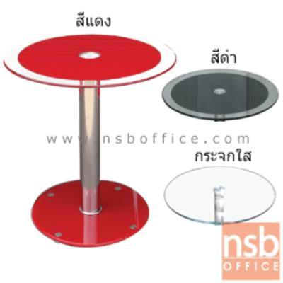 โต๊ะบาร์กระจกกลม Di60 cm ขากระจกกลม FN-CTL-2:<p>หน้ากระจกกลม Di60*75H cm. ฐานกระจกกลม Di40W cm. / TOP กระจกนิรภัยหนา 12 มม. / ผลิต 3 สีคือ สีแดง, สีดำ และกระจกใส (สีและแบบตามรูป)</p>