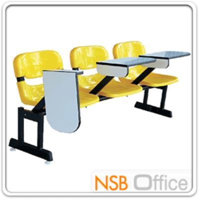 เก้าอี้เลคเชอร์แถวเปลือกโพลี่ พับไขว้ POLY-002 ขาเหล็กเหลี่ยมแบบขาคู่พ่นดำ:<p>ผลิต 3 และ 4 ที่นั่ง /แผ่นเลคเชอร์พับไขว้ ที่รองเขียนผลิตจากโฟเมก้าขาว โครงเหล็กกล่อง ขาเกือกม้า แข็งแรง รองรับน้ำได้มาก /ผลิตสีแดง สีเหลือง และสีเทา</p>
