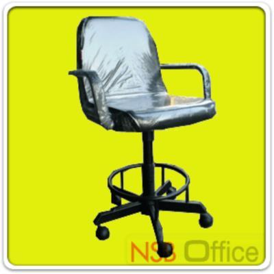 """เก้าอี้สำนักงาน ขาบาร์สูง มีพักเท้า SH-1B:<p>ขนาด 54W*60D*105H cm / ที่ท้าวแขนพลาสติก&nbsp;มีที่พักเท้า ขาเหล็กล้วน เหมาะสำหรับนั่งทำงานนานๆ&nbsp;แข็งแรงมาก&nbsp;/ หุ้มหนังเทียม PVC ทำความสะอาดง่าย (หุ้มผ้าเพิ่ม 200 บาท ) &ldquo;ขาเหล็กชุบโครเมี่ยมเพิ่ม 300 บาท&rdquo;</p> <p><span style=""""text-decoration: underline;"""">ปรับระดับ</span>ด้วยแกนเกลียว (SC: Screw Lift)</p>"""