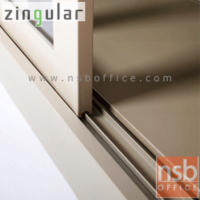 ตู้เหล็กบานเลื่อนกระจกสูง 185 ซม. รุ่น ZINGULAR-ZDG-1886  มี 3 แผ่นชั้น:<p>ขนาด 91.7W*45.7D*185H cm. บานเลื่อนกระจก 2 ประตู ภายในมี 3 แผ่นชั้น(4 ช่อง) แผ่นปรับระดับได้ /โครงผลิตจากเหล็กหนา 0.6 มม. พ่นสีด้วยระบบ Epoxy สีเรียบเนียบไปกับเนื้อเหล็ก ใช้สำหรับเก็บแฟ้มหรือวัสดุอุปกรณ์อเนกประสงค์ /มีให้เลือก 2 สีคือสีครีม และสีเทาสลับ(เทา/ครีม)</p>