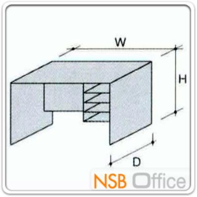 โต๊ะวางพริ้นเตอร์ 4 ช่องโล่ง 100W,120W (45D, 60D) *75H cm ผิวเมลามีน:<p>ผลิต 4 ขนาดคือ 100W*45D, 120W*45D, 100W*60D และ 120W*60D (*75H) cm / เลือกช่องโล่งสลับซ้ายหรือขวา</p>