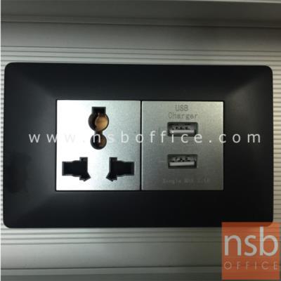 ปลั๊กไฟ  12W cm. (1 power / 2 usb charge) :<p><span>ขนาดหน้ากากปลั๊ก 12W*7D cm.&nbsp;สี่เหลี่ยม&nbsp;</span><span>ฝาครอบพลาสติกสีดำ มี Power จำนวน 1 ช่อง และ USB (1 Amp) จำนวน 2 ช่อง&nbsp;ขนาดมาตรฐานไทย หน้ากากสีดำ</span><span><br /></span></p>