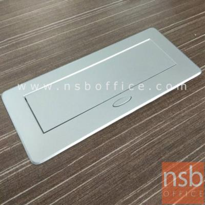 ป็อบอัพสีเหลี่ยม RR-065 (2 power, 1 Lan, 1 Tel, 1 VGA, 1 HDMI, 1 USB data) :<p>ขนาด 26.5W*13D*6.5H cm. (ขนาดเจาะช่องไม้ 23W*11.5D) ฝาอลูมิเนียม มีปุ่มกดเปิดฝาปลั๊กไฟอัตโนมัติ เมื่อต้องการใช้งาน ด้านใต้มีปลายสายสำหรับเชื่อมต่อ สะดวกในการใช้งาน</p>