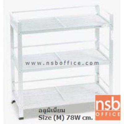 ชั้นคว่ำจานอลูมิเนียม 3 ชั้น SANKI รุ่น DSA 03 (ขนาด 62 ,  78 และ 99 ซม.):<p>ผลิต 3 ขนาด คือ&nbsp; S = 62W*36.5D*80.5H cm. , M = 78W*42.5D*80.5H cm. และ L = 99W*50D*80.5H cm. / สามารถใช้คว่ำจานได้ทั้ง 3 ชั้น มีคาดข้างกั้นของตก / ผลิตจากอลูมิเนียมคุณภาพดี&nbsp;&nbsp; สีเงิน</p>