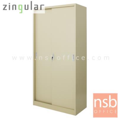 ตู้เหล็กบานเลื่อนทึบสูง 185 ซม. รุ่น ZINGULAR-ZDO-1886  มี 3 แผ่นชั้น:<p>ขนาด 91.7W*45.7D*185H cm. บานเลื่อนทึบ 2 ประตู ภายในมี 3 แผ่นชั้น(4 ช่อง) แผ่นปรับระดับได้ /โครงผลิตจากเหล็กหนา 0.6 มม. พ่นสีด้วยระบบ Epoxy สีเรียบเนียบไปกับเนื้อเหล็ก ใช้สำหรับเก็บแฟ้มหรือวัสดุอุปกรณ์อเนกประสงค์ /มีให้เลือก 2 สีคือสีครีม และสีเทาสลับ(เทา/ครีม)</p>
