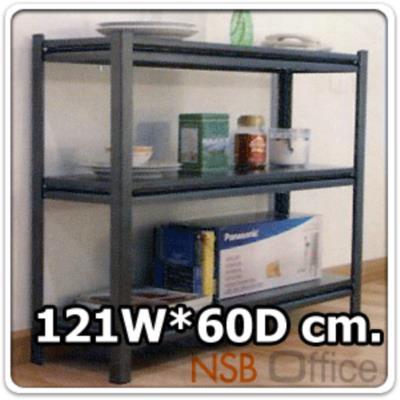 """ชั้นเหล็กสำนักงาน 121W*60D cm. (ทุกความสูง)  ระบบ Knock down ประกอบง่าย:<p>ขนาด 48W*24D นิ้ว (121W*60D cm.) ผลิตความสูง 4 ขนาดคือ 36, 55, 72 นิ้ว มีแผ่นชั้นตั้งแต่ 2, 3, 4 และ 5 แผ่นชั้น /โครงพร้อมแผ่นชั้นผลิตเหล็ก เกรดดี /ผลิต 2 สีคือสีดำ และสีขาว ระบบ Knock down ประกอบง่ายไม่ต้องใช้เครื่องมือ /เลือกแผ่นปิดข้าง ปิดหลัง กันตกได้ /&nbsp;<span>ขนาดที่ระบุเป็นขนาดเฉพาะแผ่นชั้น ขนาดพื้นที่ในการจัดวางรวมเสา +2 cm</span></p> <p><br /><span style=""""text-decoration: underline; color: #ff0000;"""">พิเศษ</span> แผ่นชั้นปรับระดับได้ด้วยระบบกระดุมล็อค ไม่ต้องใช้สกรูน็อต /&nbsp;สามารถติดตั้งล้อเพิ่มได้ ดูจากรหัส <a href=""""http://www.nsboffice.com/productdetail-gid-5480.aspx"""">G12A027</a> และ <a href=""""http://www.nsboffice.com/productdetail-gid-5481.aspx"""">G12A028</a></p>"""