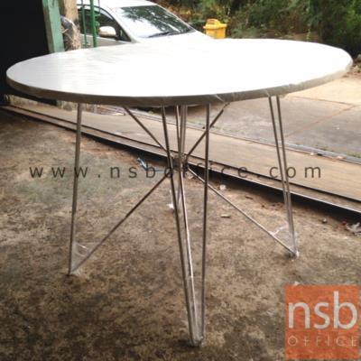 โต๊ะประชุมหน้า TOP เมลามีน ขาเหล็ก:<p>ผลิต 2 ขนาด 80Di*75H cm. และ 100Di*75H cm. โต๊ะโครงขาเหล็กตันขนาด 12 mm. แผ่นหน้า TOP เมลามีน&nbsp;</p>