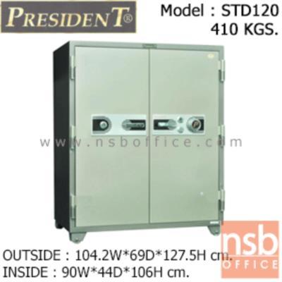 ตู้เซฟนิรภัย 2 บานเปิดชนิดหมุน 410 กก. รุ่น PRESIDENT-STD120 มี 3 กุญแจ 1 รหัส   :<p>ขนาดภายนอก 104.2W*69D*127.5H cm. ขนาดภายใน 90W*44D*106H cm. หน้าบานตู้มี 3 กุญแจ 1 รหัส ภายในมี 2 ลิ้นชักพร้อมกุญแจล็อคแยก และมี 4 แผ่นชั้น /ความจุ 420 ลิต สามารถกันไฟได้นาน 2 ชั่วโมง</p>