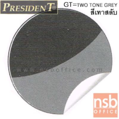 ตู้เก็บเอกสาร 1 บานเปิด 4 ลิ้นชักข้าง พร้อม 1 ช่องกลาง เพรสสิเด้นท์ รุ่น CD-414 (PRESIDENT):<p>ขนาด 118.5W*40.6D*87.8H cm.&nbsp; โครงตู้เหล็กหนา &nbsp;0.6 มม. /ผลิตเฉพาะสีเทาสลับ(GT)</p>