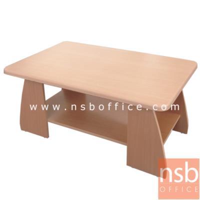 โต๊ะกลางหน้าพีวีซี 100 ซม. รุ่น BD-WED:<p>ขนาด ก100*ล60*ส46 ซม./ TOP ปิดด้วยพีวีซี ก้นรอยขูดขีด มีที่วางของด้านล่าง&nbsp; รูปแบบสวยงาม ทันสมัย /มี 2 สีคือ สีบีช และสีวอลนัท</p>