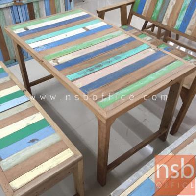 โต๊ะกลาง รุ่น T-806  สไตล์ไม้เก่า:<p>โต๊ะกลางทำจากไม้เต็งไม้เนื้อแข็ง มีไม้เรียงกันอีกชั้นเพื่อวางของอเนกประสงค์ หน้าโต๊ะมีสีสันวางสลับเนื้อไม้กันอย่างสวยงาม แข็งแรงทนทานสำหรับตกแต่งสวน ทนต่อสภาพอากาศ&nbsp;<span>/ **สินค้าผลิต 14-20 วัน สินค้าอาจไม่เรียบร้อยเพราะเป็นสินค้าผลิตจากไม้เก่า**</span></p>