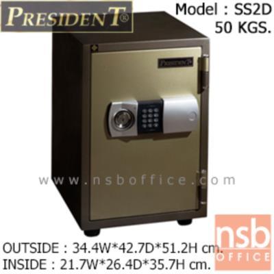 ตู้เซฟดิจิตอล 50 กก. มีถาด 7 อัน รุ่น PRESIDENT-SS2TD มี 1 กุญแจ 1 รหัส (รหัสใช้กดหน้าตู้) :<p>ขนาดภายนอก 34.4W*42.7D*51.2H cm. ขนาดภายใน 21.7W*26.4D*35.7H cm. แนวตั้ง หน้าบานตู้มี 1 กุญแจ 1 รหัส ภายในมีถาดพลาสติก 7 อัน /ความจุ 20 ลิต สามารถกันไฟได้นาน 1 ชั่วโมง</p>