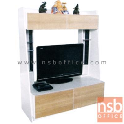 ตู้วางทีวีต่อสูง 150 ซม. รุ่น TV-150HA :<p>ขนาด 120W*50D*150H cm. โครงตู้ผลิตจากไม้ปาร์ติเกิลบอร์ด มีให้เลือกสีบีช, สีสัก, สีโอ๊ค, สีดำ, สีขาว/เขียว, สีขาว/แดง, สีขาว/ส้ม และสีขาว/น้ำเงิน</p>